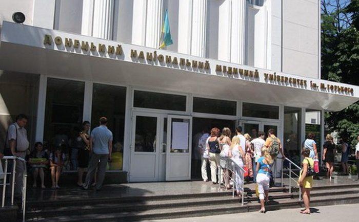 History of DNMU